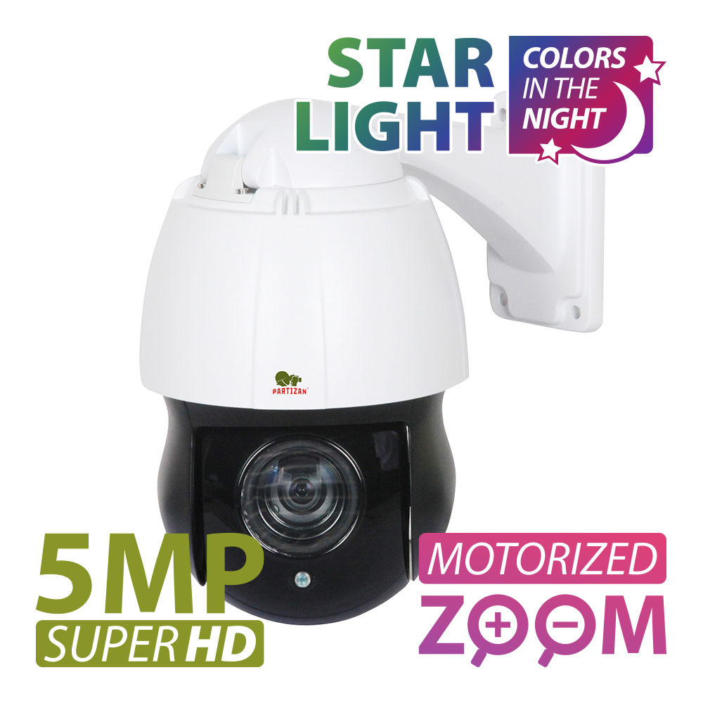 5.0MP IP Varifocal kamera IPS-230X-IR 1.0 Starlight
